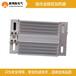 奧博森XGKF-DRM200W鑄鋁加熱板散熱面積大