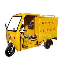 最新型上门洗车机价格可移动高端蒸汽洗车机设备