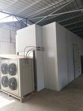 空气能烘干机空气能烘干设备随州远图厂家直销