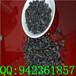 ?#36153;?#24066;热力管线补水过滤用海绵铁滤料