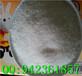 随州印染废水絮凝净化用阳离子聚丙烯酰胺