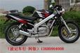 摩托车网上专卖店