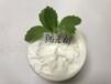 福建泉州厂家供应防老剂抗氧剂