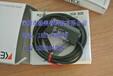FS-N10,FS-N11CN光纤放大器,基恩士全新原装正品