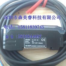 基恩士光纤传感器FS-N系列(FS-neo)FS-N11CP光纤放大器M8连接器型图片
