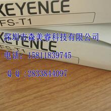 基恩士光纤放大器FS-N12EN,FS-N12N,低价热销图片