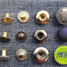 四合扣四合钮急钮车缝钮钮扣按钮