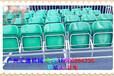 广州体育馆看台椅原装现货看台座椅厂家