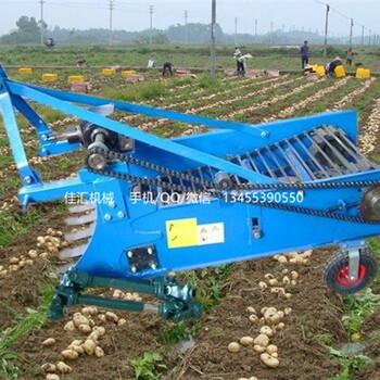 成熟产品起土豆机土豆收获机马铃薯挖掘机挖洋芋的机子