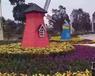 荷兰风车制作定制荷兰风车出租各种道具出售