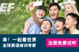 暑假5岁宝宝补习英语自然拼读/北京儿童英语班哪家好