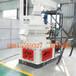 山西木屑颗粒机颗粒机生产厂家直销