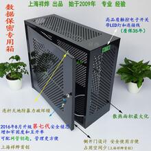 安全机箱禁用usb机箱电脑数据保护箱PC保密机箱图片