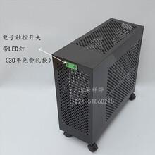 上海祥烨工厂直销带轮子保密机箱数据保护箱PC安全机箱电脑禁用USB口电脑数据保护箱图片