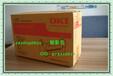 OKIC711/610dn原装定影器oki711/610原装加热组件