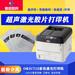 彩超科报告单激光透明胶片打印机a4okic712彩色led激光打印机