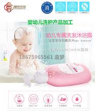 连锁母婴商超婴幼儿洗护产品OEM贴牌代工厂
