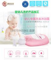 婴幼儿洗护产品OEM,婴幼儿洗护产品贴牌,婴幼儿洗护产品代工厂图片
