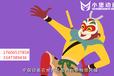 画设计插画制作flashmg动画毕业设计课件定制广告成片