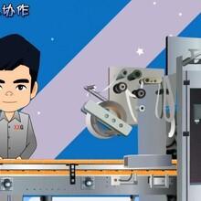 杭州动画制作MG动画制作专业制作公司值得信赖图片