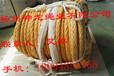 船用缆绳/电力牵引高分子聚乙烯绳索