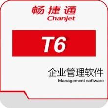 用友财务软件,深圳用友财务软件,用友财务软件价格