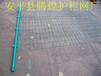 厂家直销铁路护栏网#铁路护栏网#铁路护栏网厂家