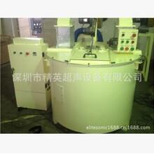 厂家直销工业离心甩干式干燥机光学镜片离心甩干式干燥机超声波修改