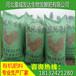 湖北武汉地区那种鸡粪有机肥卖的火爆?武汉鸡粪批发多少钱一袋?