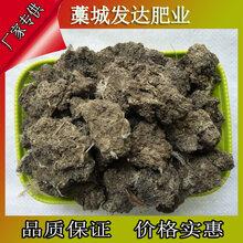 广西贺州附近哪里出售膨化鸡粪?钟山干鸡粪能起到改良土质的功效吗?