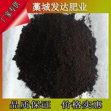 黑龙江大庆有卖发酵鸡粪的吗?肇州当地生产干鸡粪怎么联系?