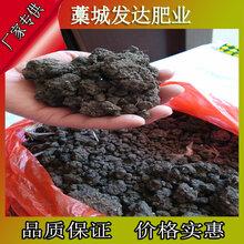 青海西宁附近哪里有卖优质鸡粪的?大通农户用的鸡粪有机肥从哪里买的?