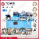钢筋滚丝机价格低_金牌服务_买钢筋滚丝机找大型正规厂家