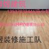 木地板瓷砖厂家