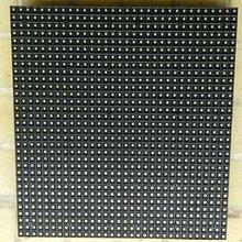 九成新以上利亚德P416扫室内模组54平方图片
