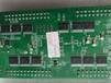 自貢二手LED接收卡,LED屏發送卡銷售