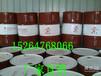 济宁润滑油生产厂家福贝斯供应25#变压器油170kg
