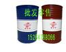 济宁福贝斯润滑油厂家直销液压导轨油150#具防锈性