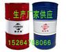 济宁福贝斯厂家直销稠化液压油46号具低温流动性