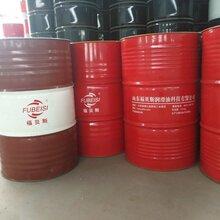 济宁福贝斯润滑油厂家销售高精密主轴油15号具防锈性