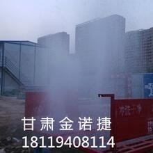 青海工地车辆冲洗设备价格工地洗轮机图片