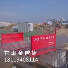 青海工地商砼车冲洗平台价格工地洗车台工地洗车机图片
