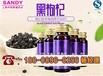 黑枸杞酵素饮品贴牌,承接各种酵素饮料代加工厂家