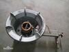 山東廠家供應燃料醇油灶、猛火爐、煲仔爐、低湯灶