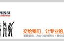 上海办公空间设计施工一体化装修公司装潢改造报价精装效果图图片