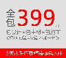 上海办公室写字楼设计施工一体化装修公司装潢改造预算精装商务楼图片