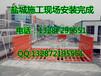 海南三亚建筑工地洗车机工程车辆清洗设备
