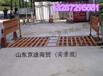 河北邯郸建筑工地洗车机工程洗车台