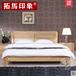 拓马印象榆木全实木床1.8米简约现代双人床婚床原木色卧室家具