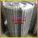 链板输送线的供应商哪家实力强不锈钢链板加工不锈钢链板输送机
